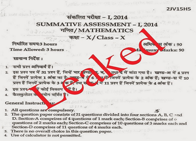 CBSE question paper leak: Delhi govt orders probe | India ...