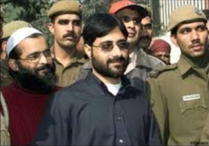 sar gilani arrested for sedition in afzal guru case