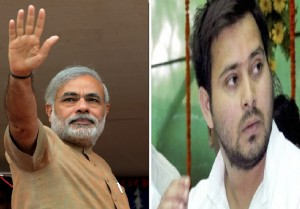 Narendra Modi insulted Lalu, didn't invited him to Railway Programme, he must apologize Tejaswi yadav