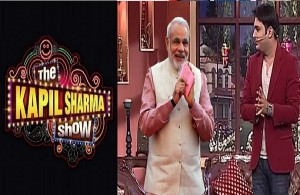 The Kapil Sharma Show first episode to be aired on April 23, kapil sharma with narendra modi