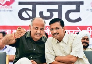 aap government fails to spend even half of its budget