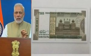 Rs 500 and Rs 1000 currency notes will not remain legal