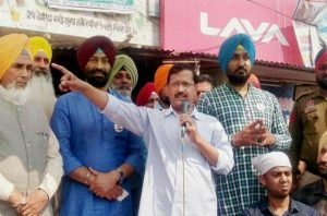 aap candidates for punjab assembly polls