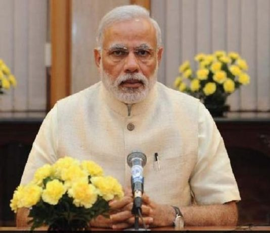 pm modi address to nation on note ban