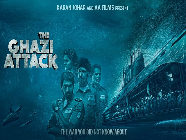 the ghazi attack day wise box office collection