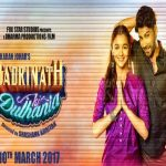 badrinath ki dulhania box office collection report