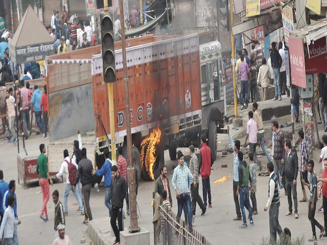 jat quota stir