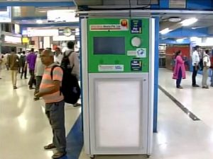 railway station with bottle recycling machine