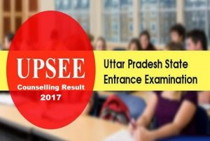 UPSEE 2nd Counselling Seat Allotment Result 2017