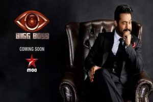 telugu bigg boss season 1