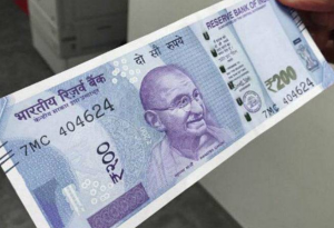 200 rupees note image