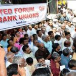 bank strike on 22 august 2017