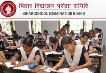 bseb 10th compartment result 2017
