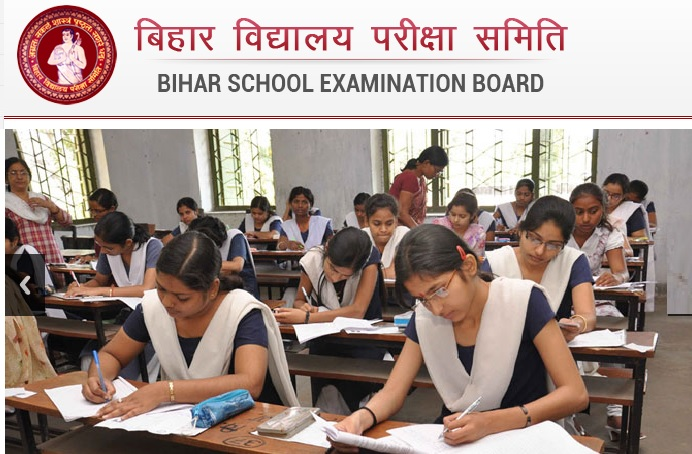 Declared! Bihar Board 10th result, BSEB compartmental result 2017
