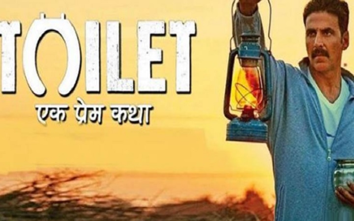 Toilet 1 Prem Katha- 1st Day Collection