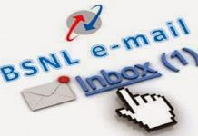 BSNL launches corporate email service