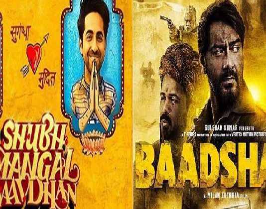 Baadshaho Opening Weekend Box Office Collection