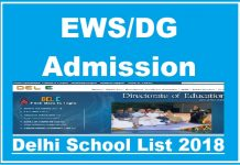 ews school list 2018 2019
