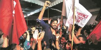 jnusu election result 2017