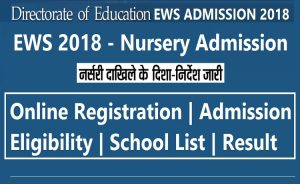 ews admission form 2018-19
