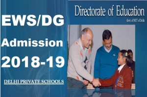 ews admission application form 2018
