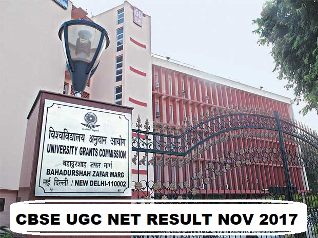 cbse net result 2017