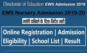 ews nursery admission 2019 20
